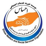 Ehsas Welfare Foundation